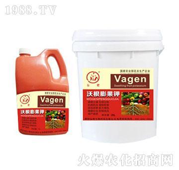 沃根膨果钾-标靶生物