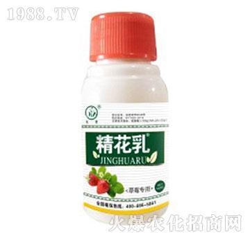 草莓专用精花乳-标靶生物