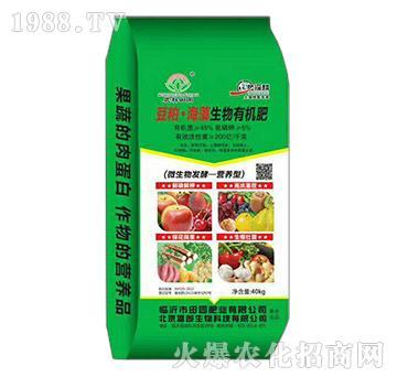 豆粕海藻生物有机肥-育农