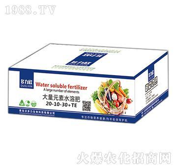 多力欣-大量元素水溶肥20-10-30+TE