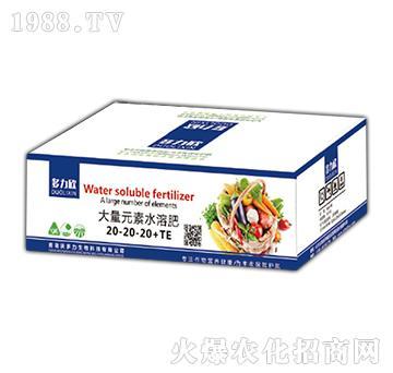 多力欣-大量元素水溶肥20-20-20+TE