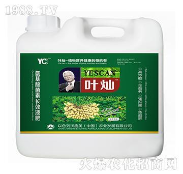 花生专用氨基酸菌素长效
