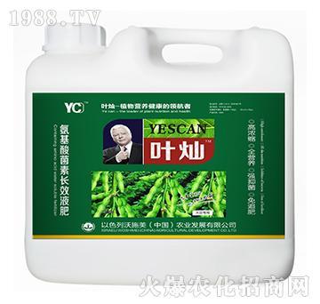 大豆专用氨基酸菌素长效