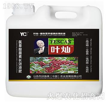 花椒专用氨基酸菌素长效