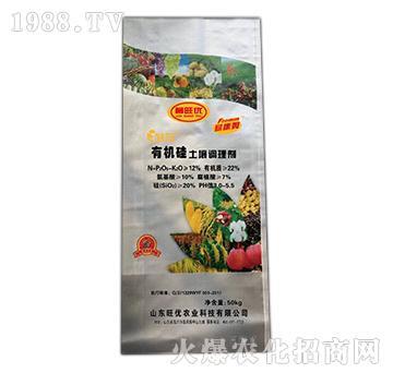 有机硅土壤调节剂-易康姆-菌旺优-旺优农业