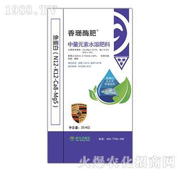 中量元素水溶肥-香珊酶肥-新田龙