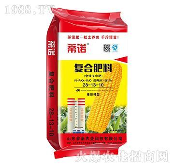 含锌玉米复合肥料28-13-10-蒂诺