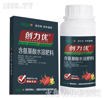 辣椒优选含氨基酸水溶肥(套装)-创力优