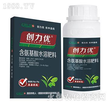 茶桑优选含氨基酸水溶肥(套装)-创力优