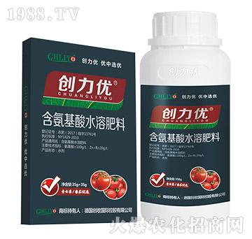 圣女果番茄优选含氨基酸水溶肥(套装)-创力优