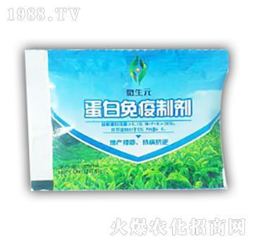 15ML蛋白免疫制剂-胜禾生物