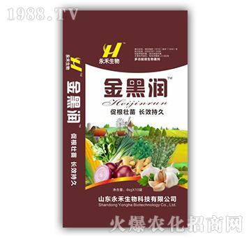 金黑润-永禾生物