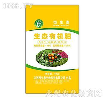 生态有机肥(40kg)-恒生泰