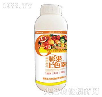 双螯合生物发酵营养液-