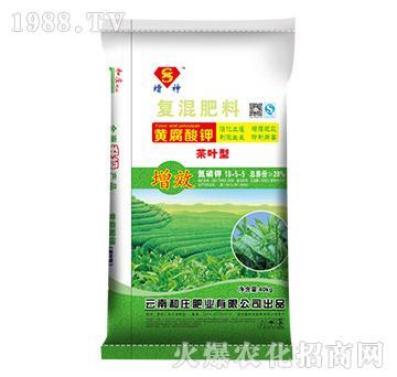 茶叶专用复混肥料18-