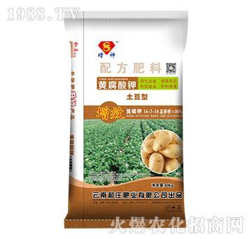 土豆专用配方肥料14-7-14-增神-和庄肥业