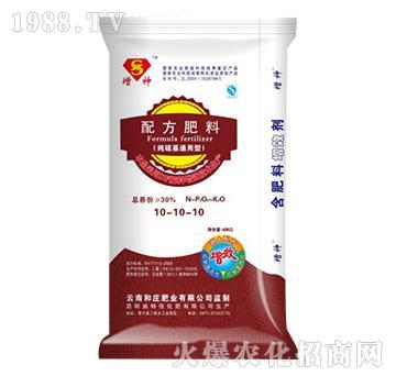 纯硫基通用型配方肥料10-10-10-增神-和庄肥业