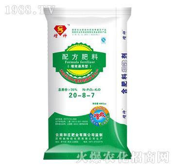 配方肥料20-8-7-增神-和庄肥业