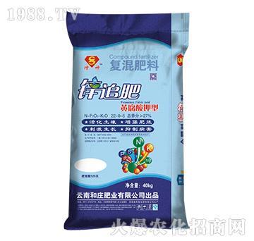 黄腐酸钾型锌追肥-增神-和庄肥业