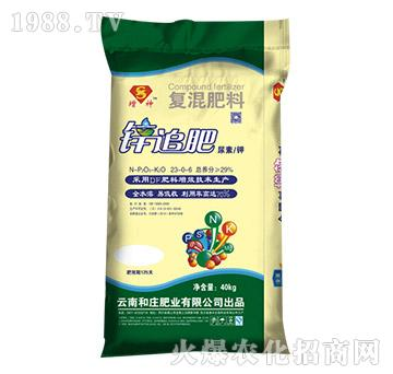 锌追肥复混肥料23-0-6-增神-和庄肥业