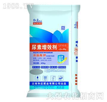 尿素增效剂-和庄肥业