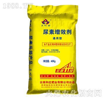 尿素增效剂-果叶神-和庄肥业