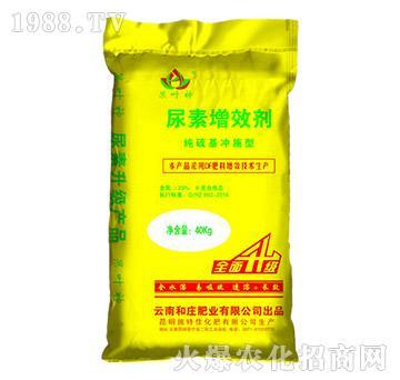 尿素增效剂(纯硫基冲施型)-果叶神-和庄肥业