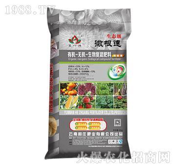 微根速12-4-4-果叶神-和庄肥业
