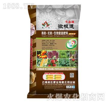 微根速15-5-10-果叶神-和庄肥业