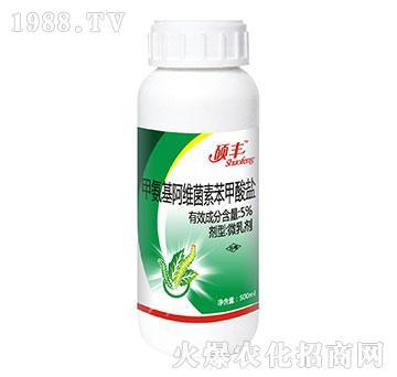 5%甲氨基阿维菌素苯甲酸盐-硕丰