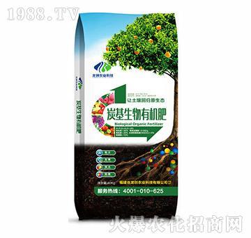 炭基生物有机肥-龙创农业