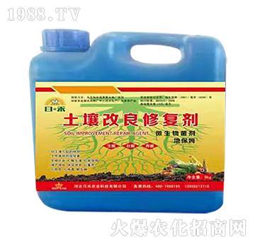 土壤改良修复剂-日禾农业