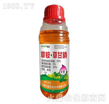 36%草铵・草甘膦(1000g)-权宜-今越生物