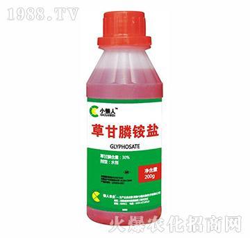 30%草甘膦铵盐(200g)-懒人农业