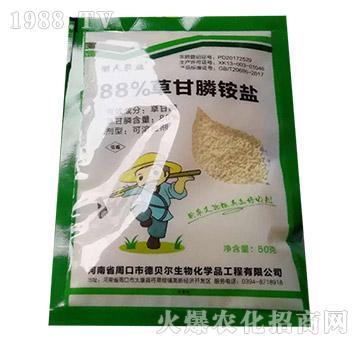 88%草甘膦铵盐-懒人农业