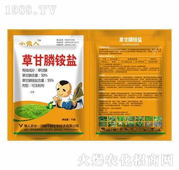 55%草甘膦铵盐-小懒人-懒人农业