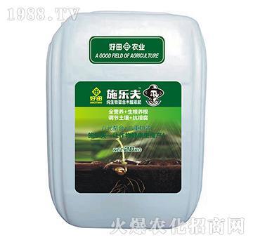 生根专用纯生物螯合木醋液肥-施乐夫-好田