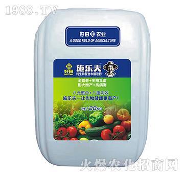 通用纯生物螯合木醋液肥