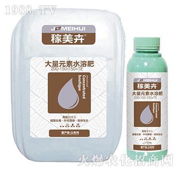 高氮促生长型大量元素水