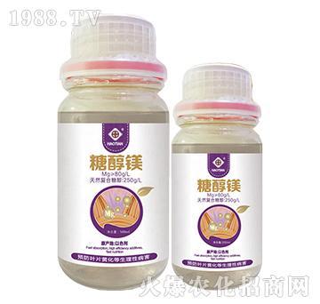 天然复合糖醇清液镁-糖醇镁-好田