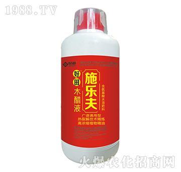 广谱通用型含氨基酸水溶肥料木醋液-施乐夫-好田