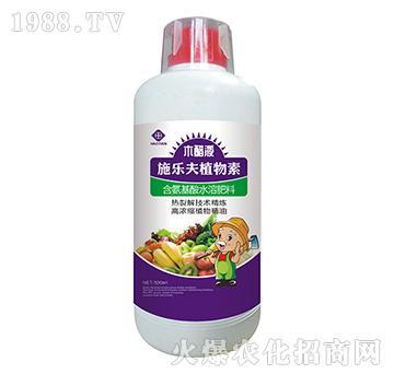 瓜果专用含氨基酸水溶肥