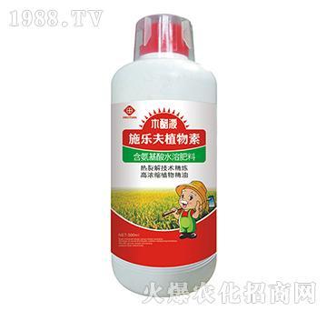 麦粮专用专用含氨基酸水溶肥料木醋液-施乐夫-好田