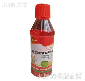 41%草甘膦异丙胺盐(小瓶)-懒人农业