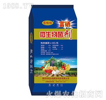 富硒微生物菌剂(袋装)-农哈哈-华欣生物