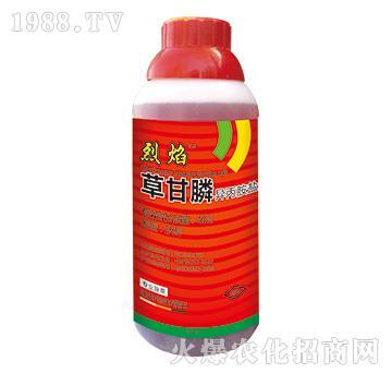 41%草甘膦异丙胺盐-烈焰-邦农农业