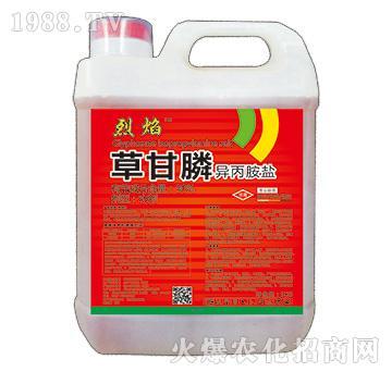 30%草甘膦异丙胺盐-烈焰-邦农农业