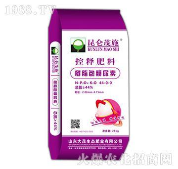 树脂包膜尿素-昆仑茂施-大茂生态