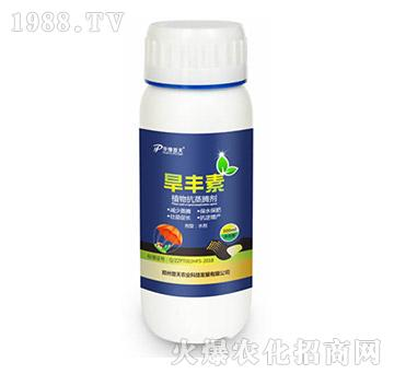 植物抗蒸腾剂-旱丰素-普天