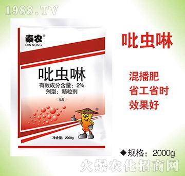 2%吡虫啉-秦农